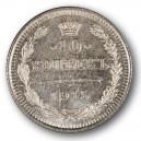 10 Kopeck 1915