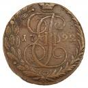 5 Kopeck 1792