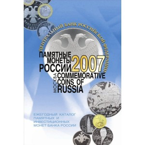 COMMEMORATIVES 2007