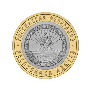 10 Roubles 2009 Adygeya Republic