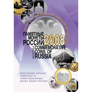 COMMEMORATIVES 2008