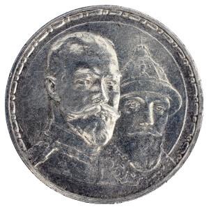 Rouble 1913