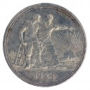 Ruble 1924
