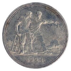 Rouble 1924