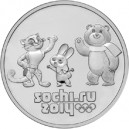 "25 Roubles 2012 ""SOCHI 2014"""