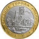 "10 ROUBLES 2004 ""Kemy"""