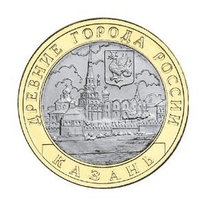 "10 ROUBLES 2005 "" Kazan """