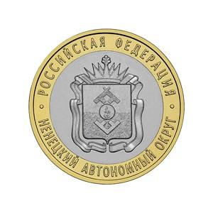 """10 Roubles 2010 """"Nenets Autonomous Okrug """""""