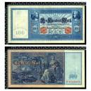 100 Mark 1910