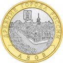 10 Roubles 2008 Azov (XIII° siècle)