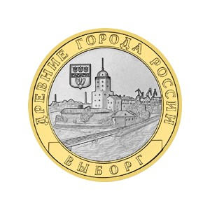 10 Roubles 2009 Vyborg, (XIII° siècle)