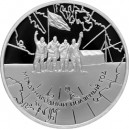 3 Roubles 2007 Artic