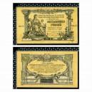 Russie / 50 Roubles 1919 / Russie du Sud