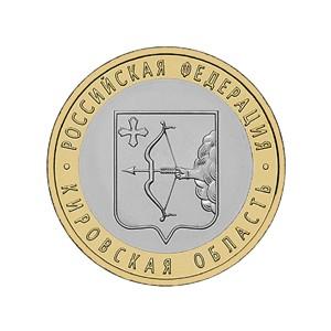 10 Roubles 2009 République de Komi