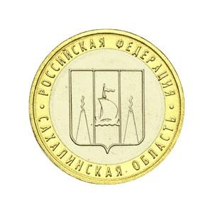 10 ROUBLES 2006 Région de Sakhaline