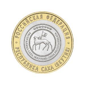10 ROUBLES 2006 République de Sakha (Yakutia)