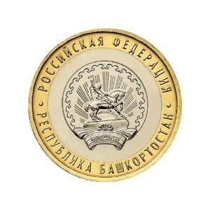 10 ROUBLES 2007 Republic of Bashkortostan