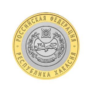 10 RUBLES 2007 Republic of Khakasia