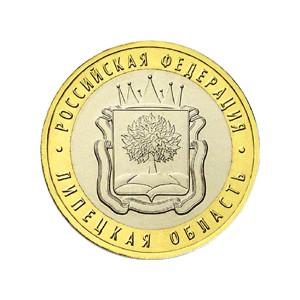 10 RUBLES 2007 Lipetsk Region