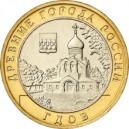 10 ROUBLES 2007 GDOV (Région de PSKOV)