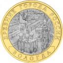 10 RUBLES 2007 VOLOGDA XIIth Century