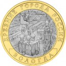10 ROUBLES 2007 VOLOGDA XII° siècle