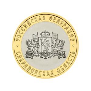 10 RUBLES 2008 Sverdlovsk Region